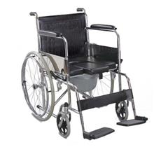 AZMED  Aluminum Fold able Wheelchair model AZ 609U